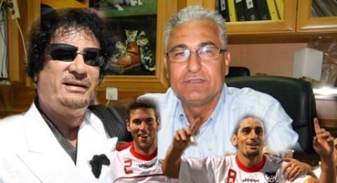 رغم الثورة الليبية: القذافي يرغب بشراء اتحاد أبناء سخنين